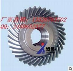 150C型傘齒輪