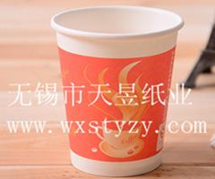 专业定制LOGO红色咖啡杯