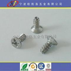 寧波螺絲廠家 供應不鏽鋼十字沉頭三角牙自攻螺絲