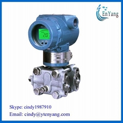 high quality differential pressure transmitter of manufacture
