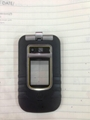 Motorola Nextel Parts & Accessories