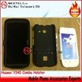 Huawei Ascend Y340 Belt Clip Holster