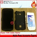 Huawei Ascend Y340 Belt Clip Holster Y340 Holster Y340 Combo holster Y340 Combo