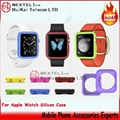 Apple watch Silicone protector case