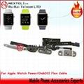 Apple watch power flex cable on&off flex