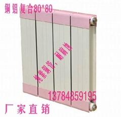 TLFH9-10/X-1.0型铜铝复合散热器铜铝柱翼散热器暖气片