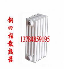 QFGZ406/600-1.0型鋼四柱散熱器暖氣片鋼管柱型散熱器