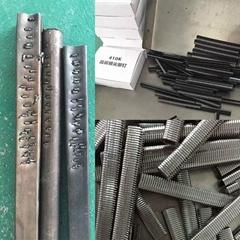 Nail - weaving rattan weaving rattan furniture nail gun, pneumatic nail cane