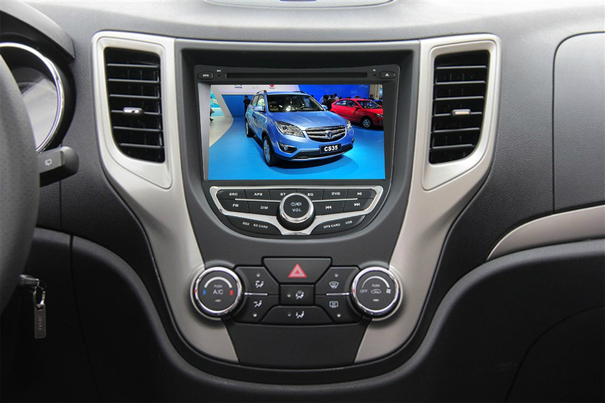 Diy Car Entertainment : Multimedia car entertainment system for changan cs