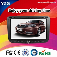 HD Touch Screen Auto DVD Player for Emgrand EC7
