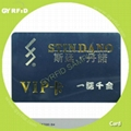 id card,smart card for customer loyalty