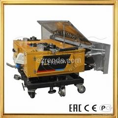 Profession construction equipment wall plastering EZ-ROBOT with concrete mixer