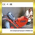 High Pressure Air Compressed Sprayer Machine for Putty Powder Mortar 2