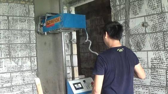 EZRENDA rendering machine for one coat plaster china plastering suppliers     1