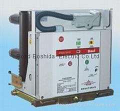 Offer drawable vacuum circuit breaker high voltage medium voltage VCB