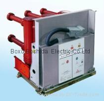 Offer insert vacuum circuit breaker high medium voltage VCB change over switch