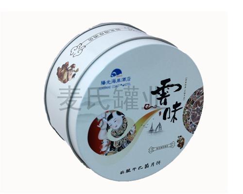 月餅粽子鐵盒 1