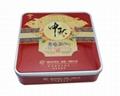 月餅粽子鐵盒 5