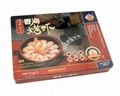 食品包裝鐵盒 2