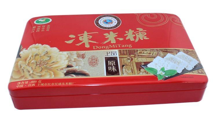 食品包裝鐵盒 5