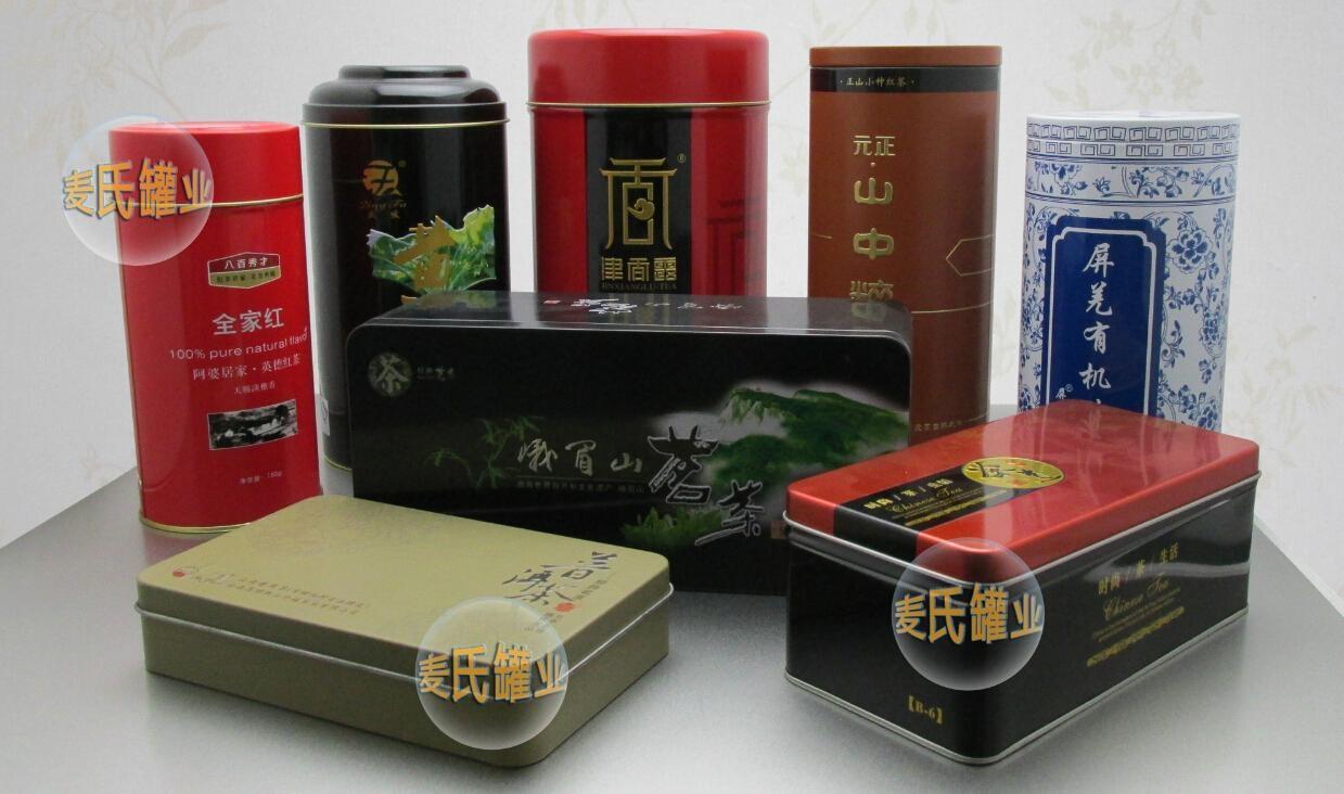 鐵盒綜合茶葉類 5