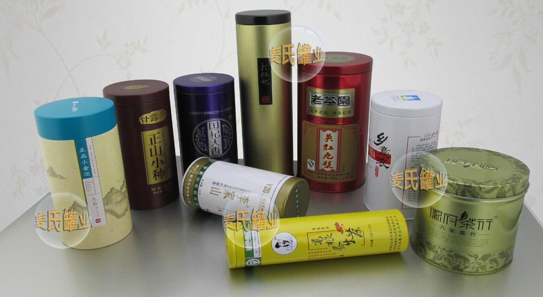 鐵盒綜合茶葉類 3