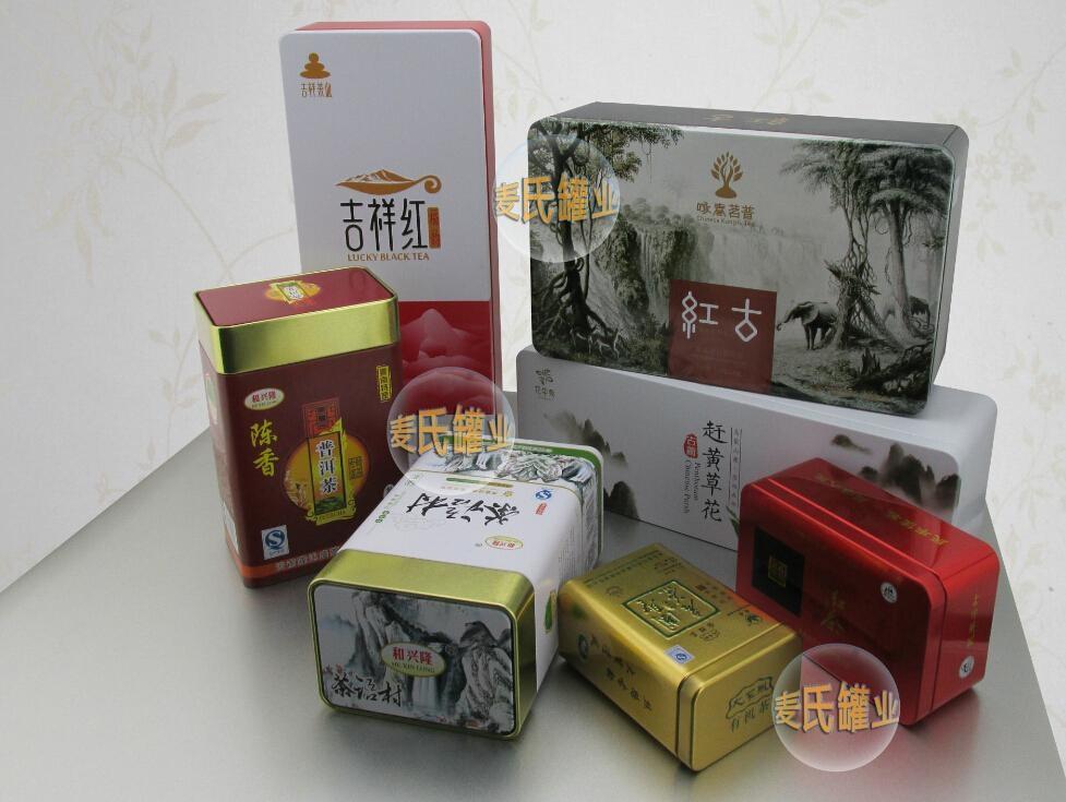 鐵盒綜合茶葉類 1