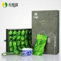 tie guan yin iron goddess of mercy 2014, oolong 250g 3