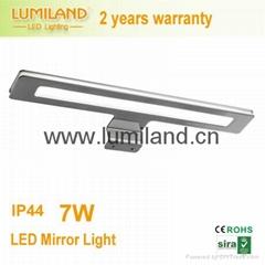 led bathroom lighting LED Mirror light IP44 LED light- Lumiland