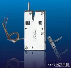 Stainless Steel Locker Lock (HY-J10)