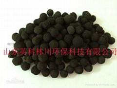 微電解催化劑填料