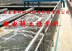 鐵碳填料反應池