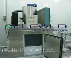 大型工業片冰製冰機