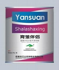 animal drug of Sarafloxacin Hydrochloride Soluble Powder