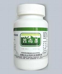 vet drug of Tylosin Tartrate Soluble Powder