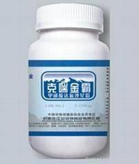 animal drug of Danofloxacin Mesylate Powder