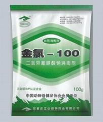 veterinary pharmaceutical of Sodium dichloro isocyanurate disinfectant