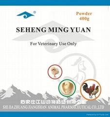 vet drug of Multi vitamins for animals
