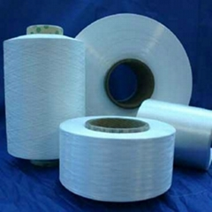 high texture Nylon filament yarn for weaving
