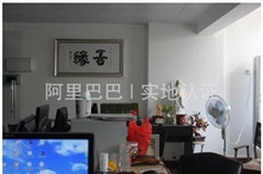 Foshan BLB Electrical Technology Co., Ltd.