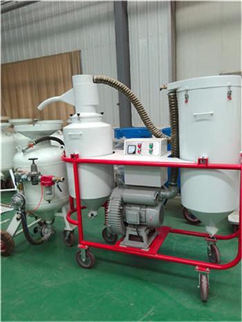 自動回收式噴砂機 1