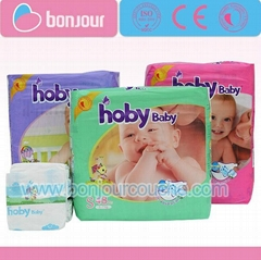 Hoby Baby printed cartoon cloth diapers baby diaper