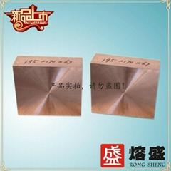 熔盛耐磨损c18150铬锆铜板 质量保证