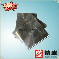 熔盛优质耐磨C86300铝青铜板