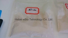 BT130 high temperature resistance protective agent  of Xanthan Gum