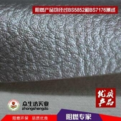 Fashion PVC leather for hand bag