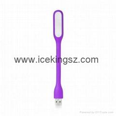 1.2W Portable Mini USB LED Lights