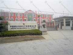 Xinxiang Huaxing Chemical Co.,Ltd
