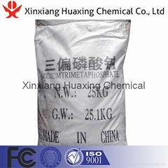 Most Economical Sodium Trimetaphosphate