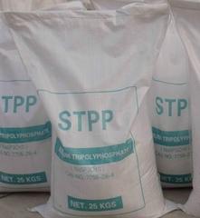 食品級三聚磷酸鈉價格